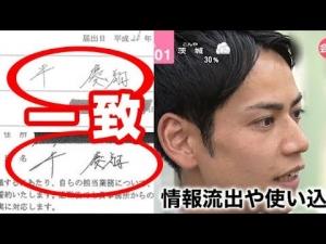 平慶翔 筆跡1