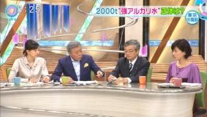 豊洲 水 テレビ