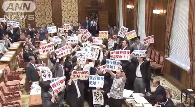 民進党 プラカード