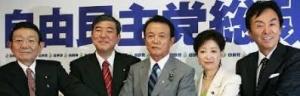 小池 総裁選