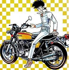 750_Rider.jpg