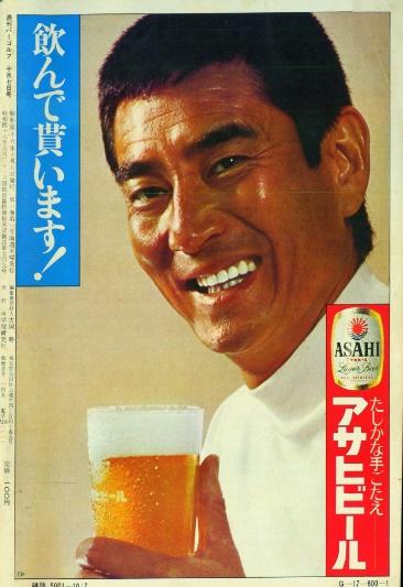 Kensan_Asahi.jpg