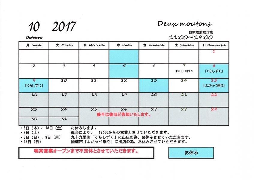 img002_convert_20170927134043.jpg