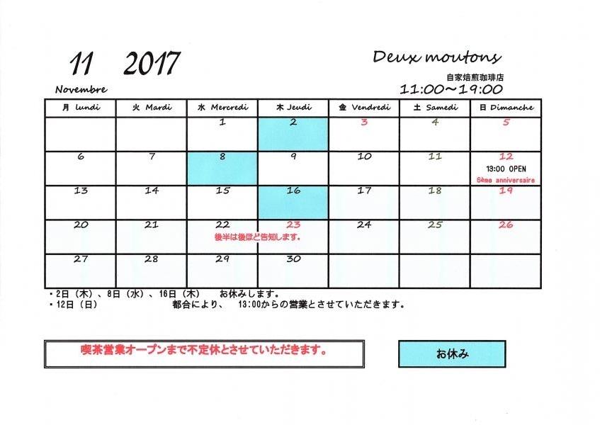 img002_convert_20171025043750.jpg
