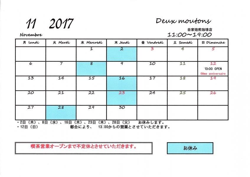 img003_convert_20171113130915.jpg