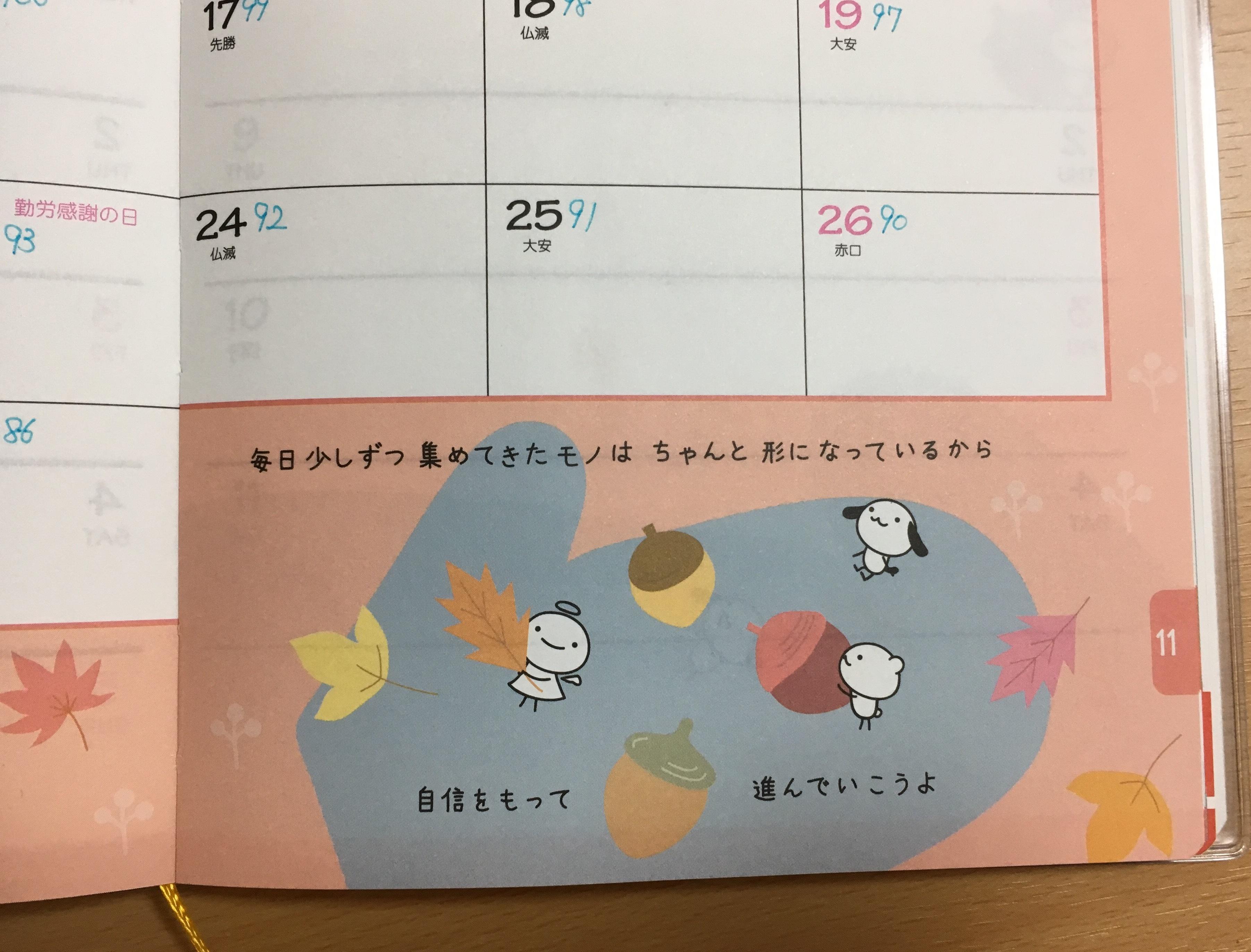 20171001234919e0d.jpg