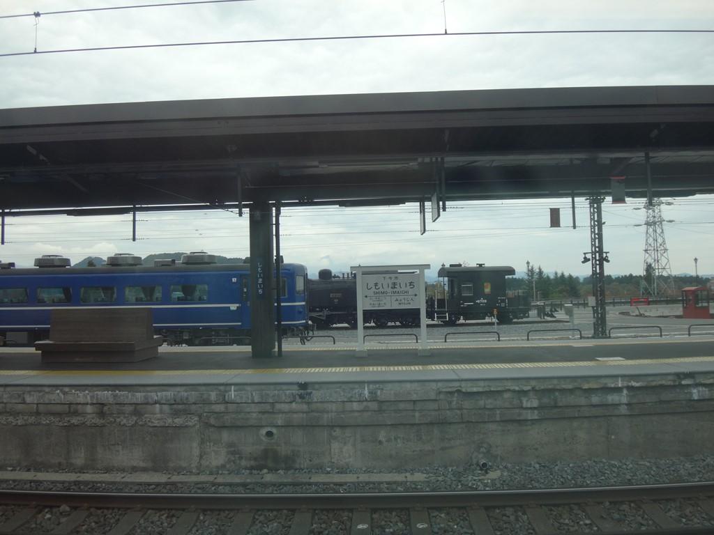s-0253.jpg