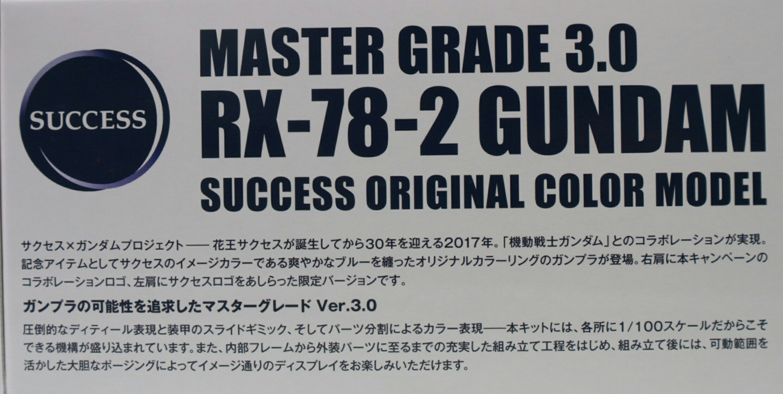 201710111339434a6.jpg