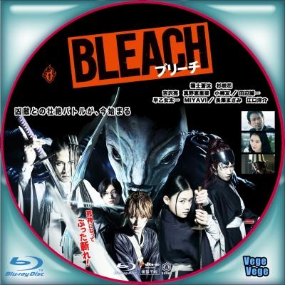 BLEACH B