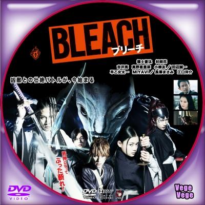 BLEACH D