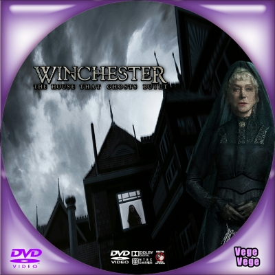 ウィンチェスターハウス アメリカで最も呪われた屋敷 2