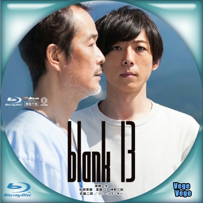 blank13 B