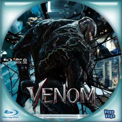 ヴェノム B2