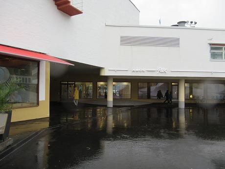 Amos Rex美術館エントランス