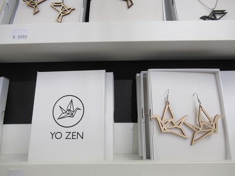 Yo Zen2