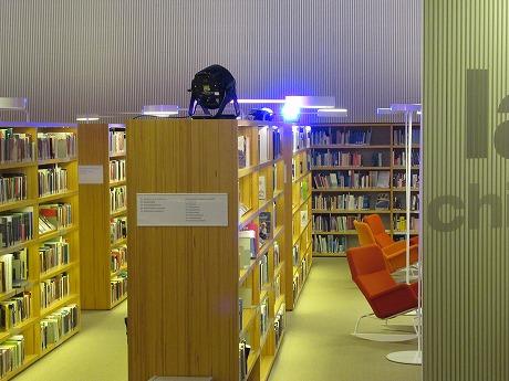 アピラ図書館のライティング