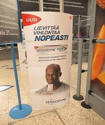 歯磨きの広告