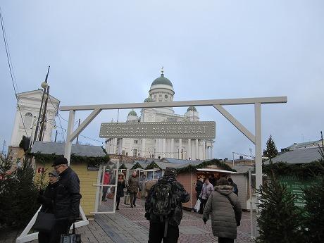 大聖堂クリスマスマーケット