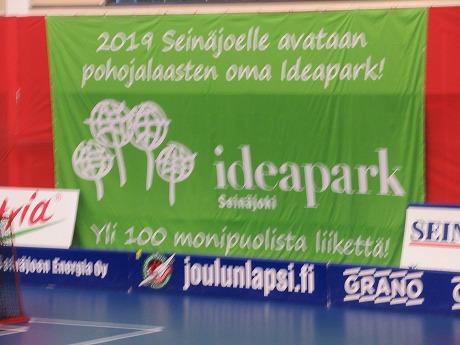 Idea parkki2019年開業