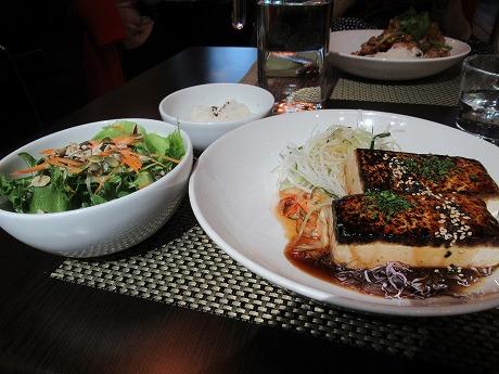 Hoku豆腐とサーモン