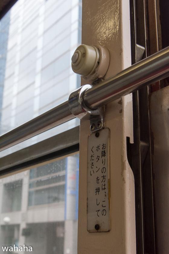 290907toyama-14.jpg