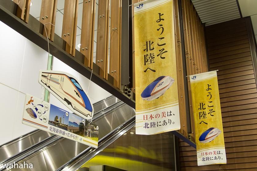 290907toyama-26.jpg