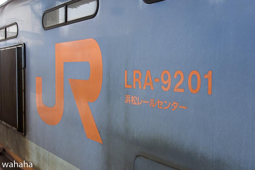 290907toyama-3.jpg