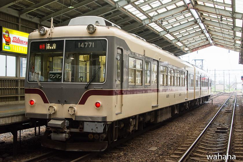 290907toyama-7.jpg