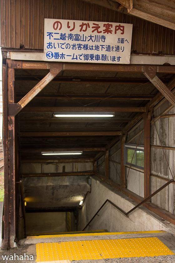 290907toyama-9.jpg