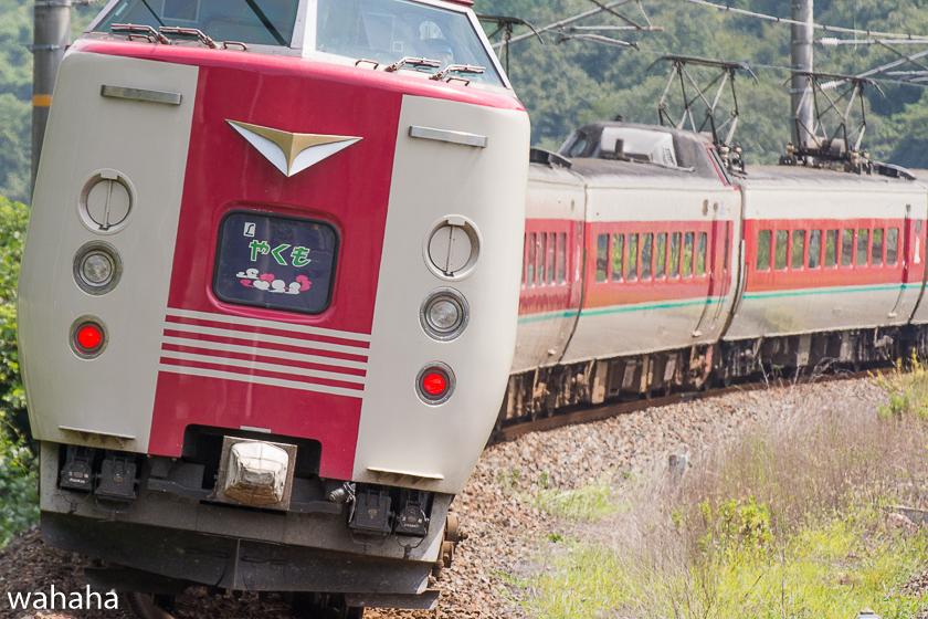 290910hakubisen-1c.jpg
