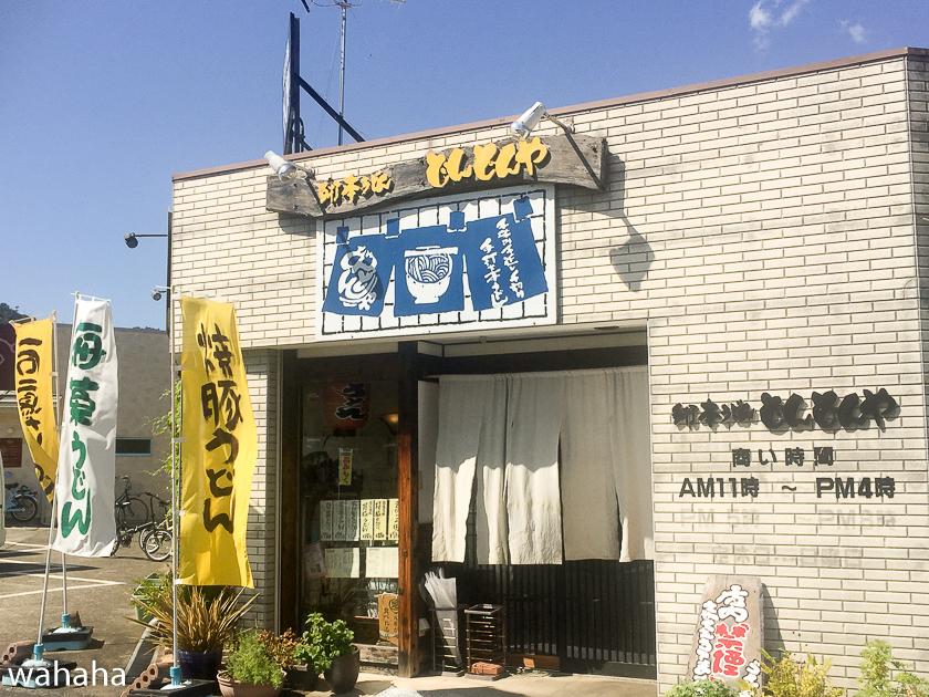 290930tantetsu-14.jpg