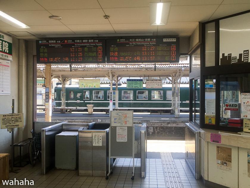 290930tantetsu-18.jpg