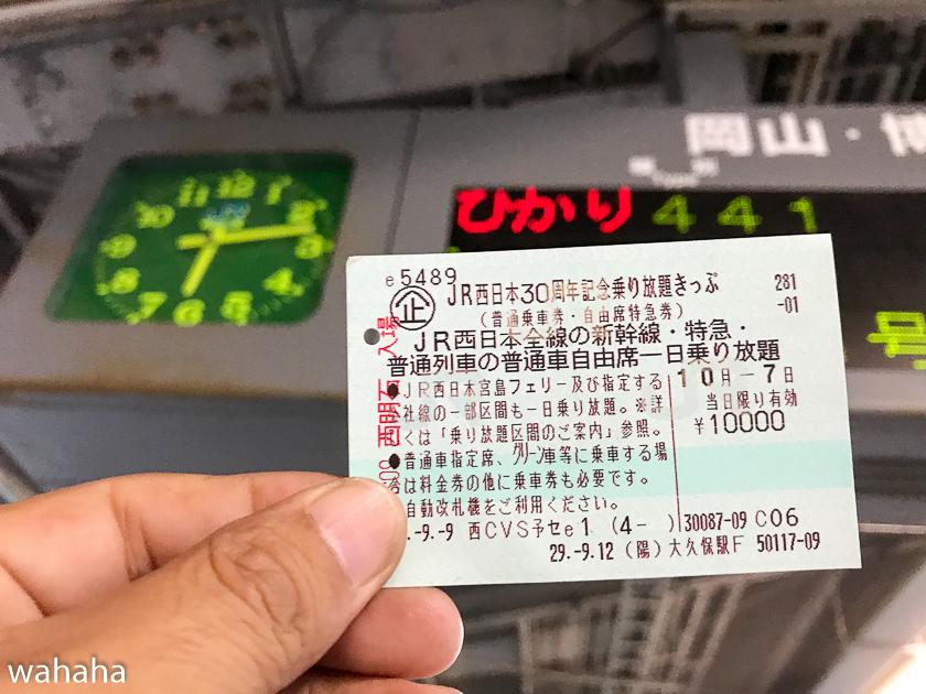 291007yamaguchi-01.jpg