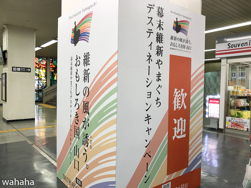 291007yamaguchi-10.jpg