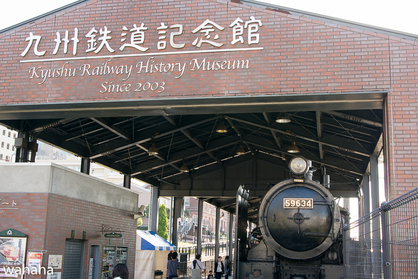 291007yamaguchi-22.jpg