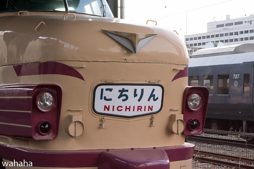 291007yamaguchi-27.jpg