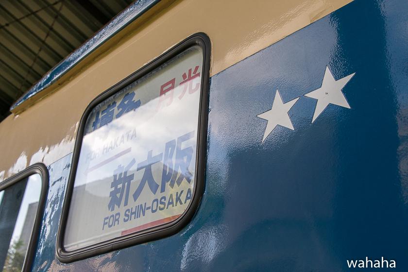 291007yamaguchi-33.jpg