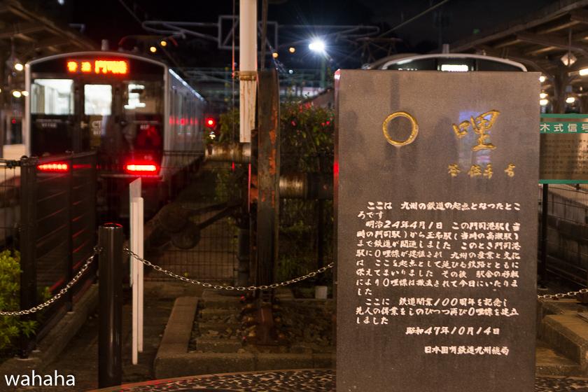 291007yamaguchi-47.jpg