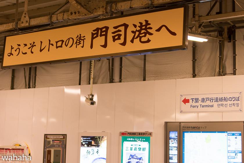 291007yamaguchi-48.jpg