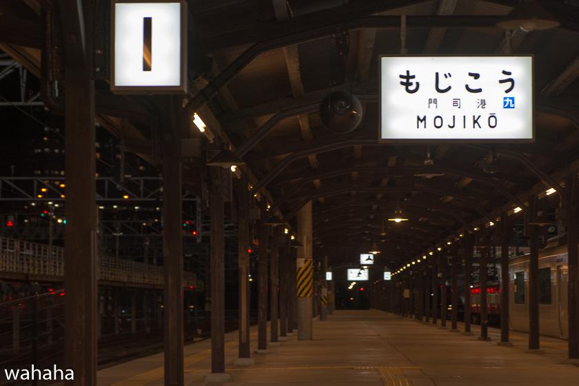 291007yamaguchi-52.jpg