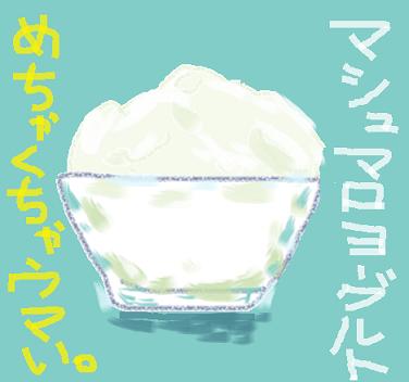 2017-06-27 kyoumiya