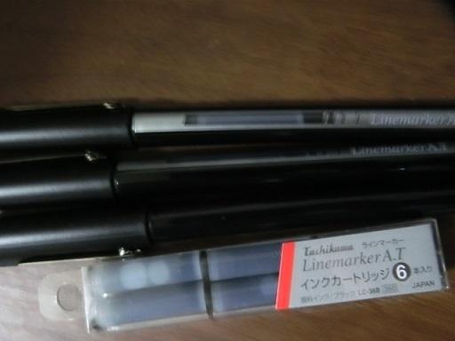 2017-08-27 pen