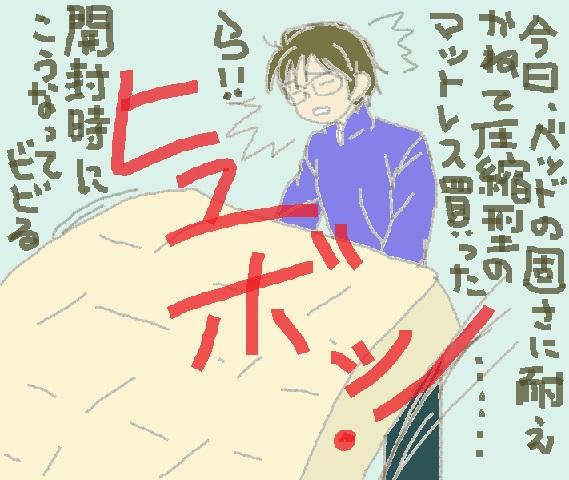 2017-09-27 kyoumiya