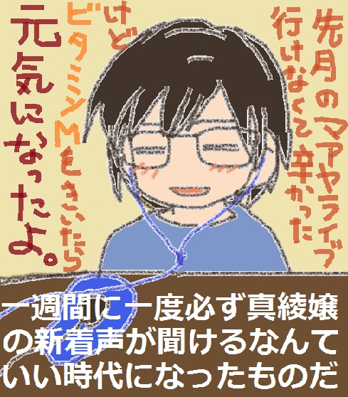 2017-10-16 kyoumiya