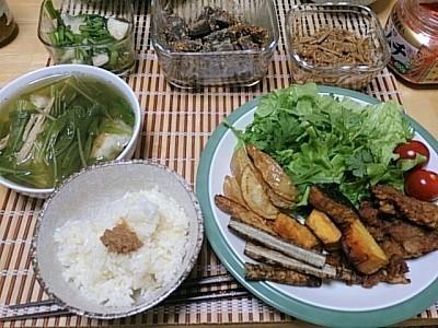 2015年の夕食