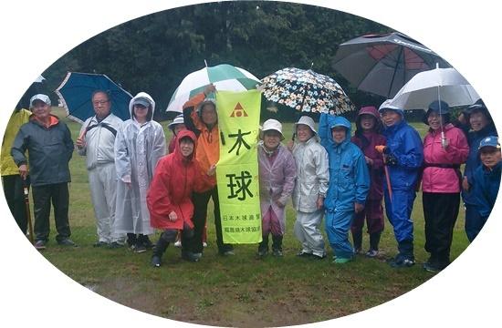 1、雨の開会式