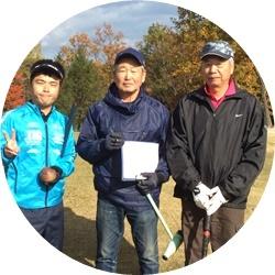⑰菅井、丹治、三浦