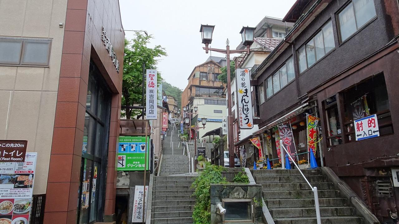 草津温泉と伊香保温泉 (2017年6月)