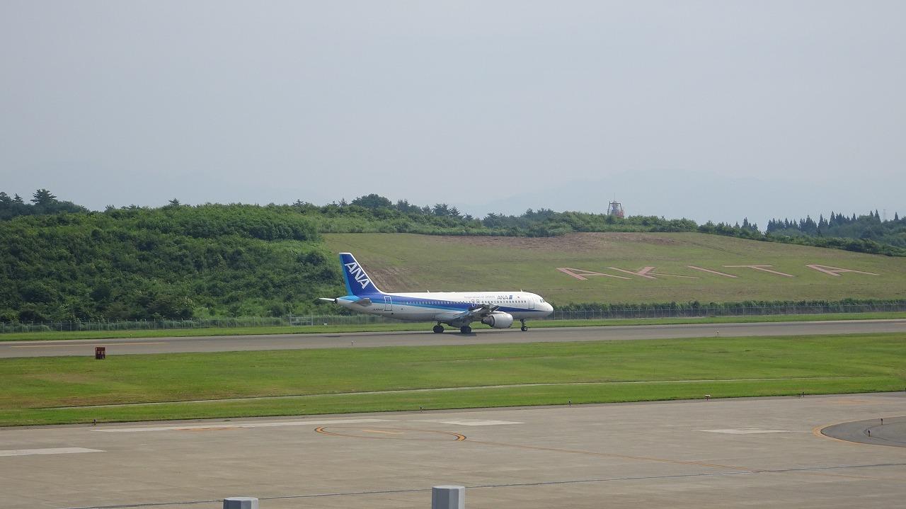 秋田空港と南知多ビーチランド (2017年7月)