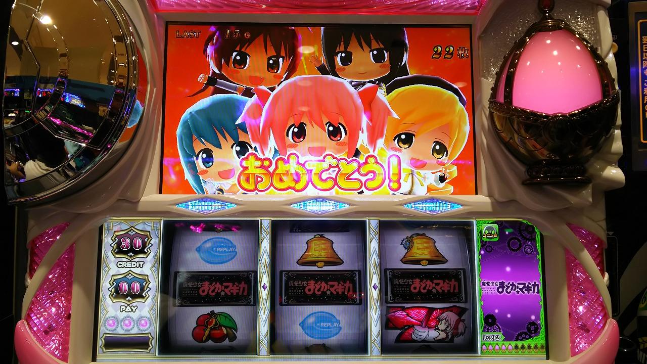 パチスロまどか☆マギカ 11111111ゲーム (2017年9月)